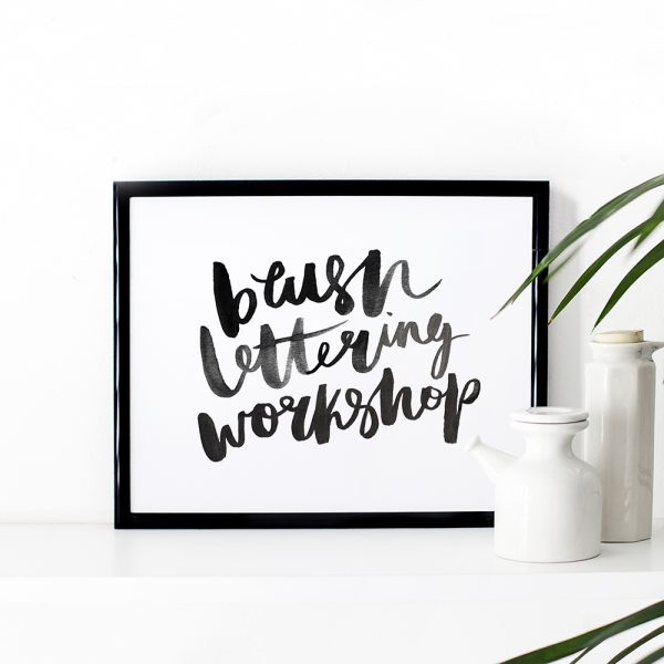 luxe-brush-lettering