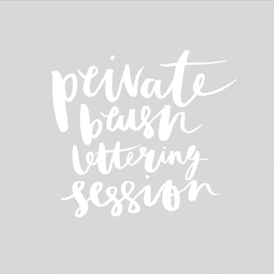private-session